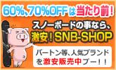 SBN-SHOP.jpg