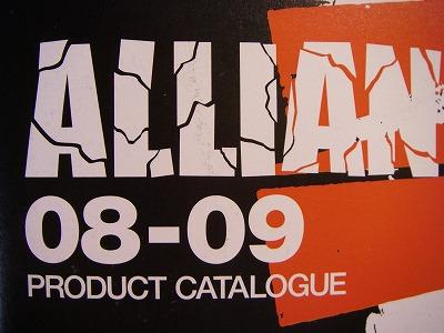ALLIAN(アライアン)08/09NEWモデル